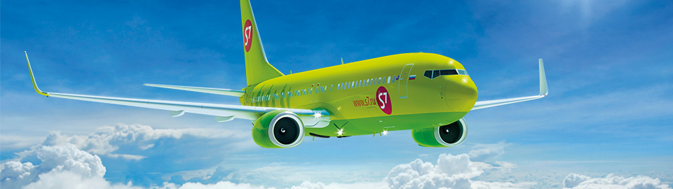Comarch Loyalty Management dla S7 Airlines
